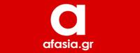 afasia.gr
